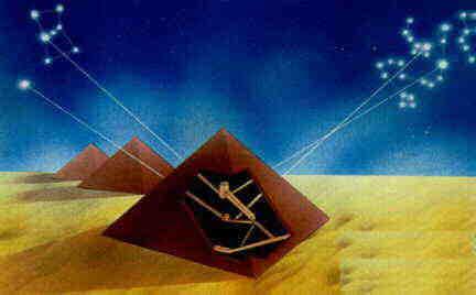 Orion_pyramide